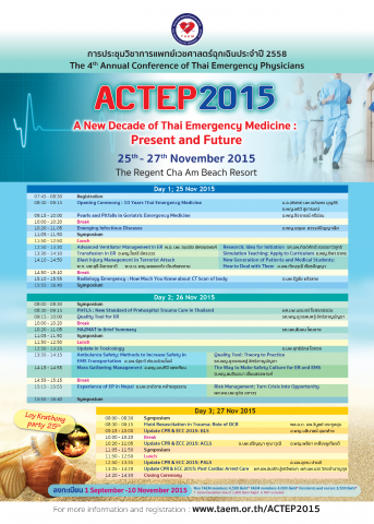 ACTEP2015 poster