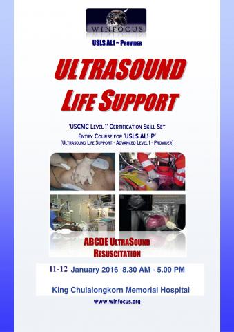 WINFOCUS USLS Provider course poster